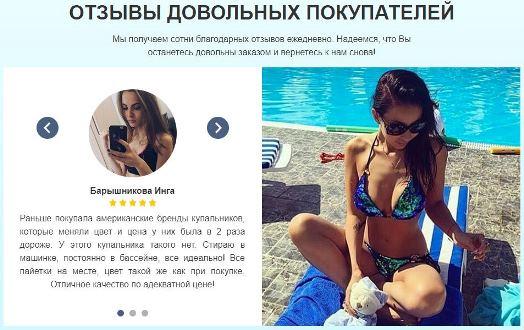 Нина добрев в купальнике 2018